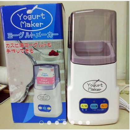 Máy làm sữa chua Nhật loại 1 nút và 3 nút - 3297490 , 903544731 , 322_903544731 , 500000 , May-lam-sua-chua-Nhat-loai-1-nut-va-3-nut-322_903544731 , shopee.vn , Máy làm sữa chua Nhật loại 1 nút và 3 nút