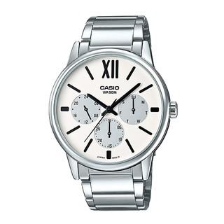Đồng hồ nam Casio MTP-E312D-7BVDF