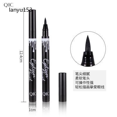 oil proof liquid eye-liner  no makeup Lady makeup eyeliner