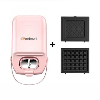 Máy nướng bánh mì mini Midimori MDMR-1366 + Gồm 2 khay nướng cơ bản