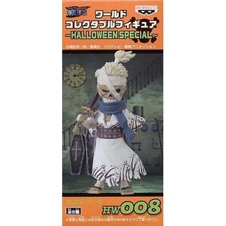 Đồ chơi mô hình WCF One Piece Ryuma