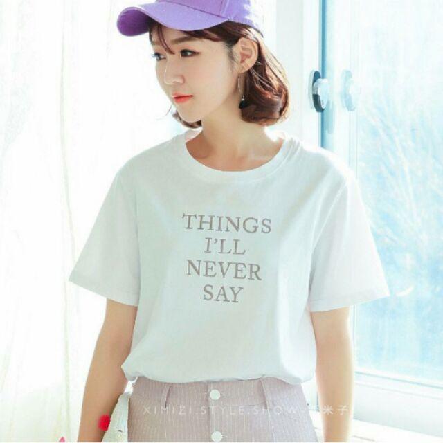 Áo thun cotton in chữ cực xinh