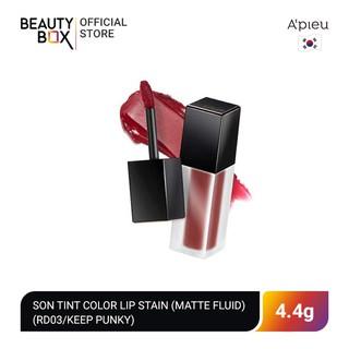 Son Tint A Pieu Color Lip Stain (Matte Fluid) 4.4g-2