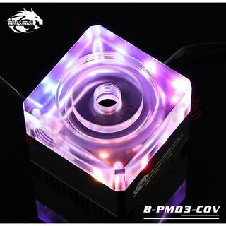 Bơm tản nhiệt nước Bykski DDC COV 15W best pp chất lượng cao - Hyno Store thumbnail