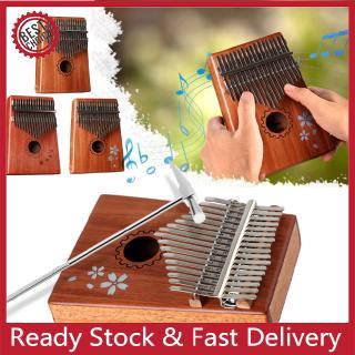 17 Key Kalimba Mbira Calimba African Mahogany Thumb Piano Wood Musical Instrument