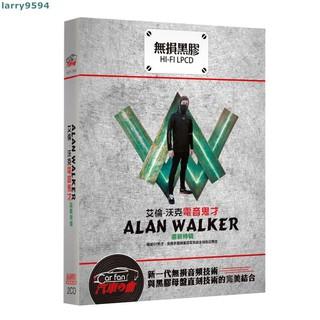 hộp nhạc alan walker cổ điển