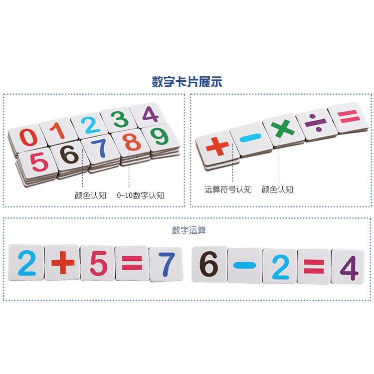 Bộ toán học que đếm đa năng bằng gỗ trí tuệ cho bé_Đồ chơi gỗ