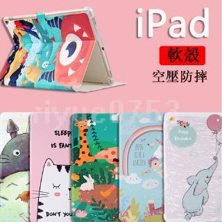 Bao Da Bảo Vệ Chống Rơi Cho Ipad 10.2 Inch Air 2 Ipadmini 5