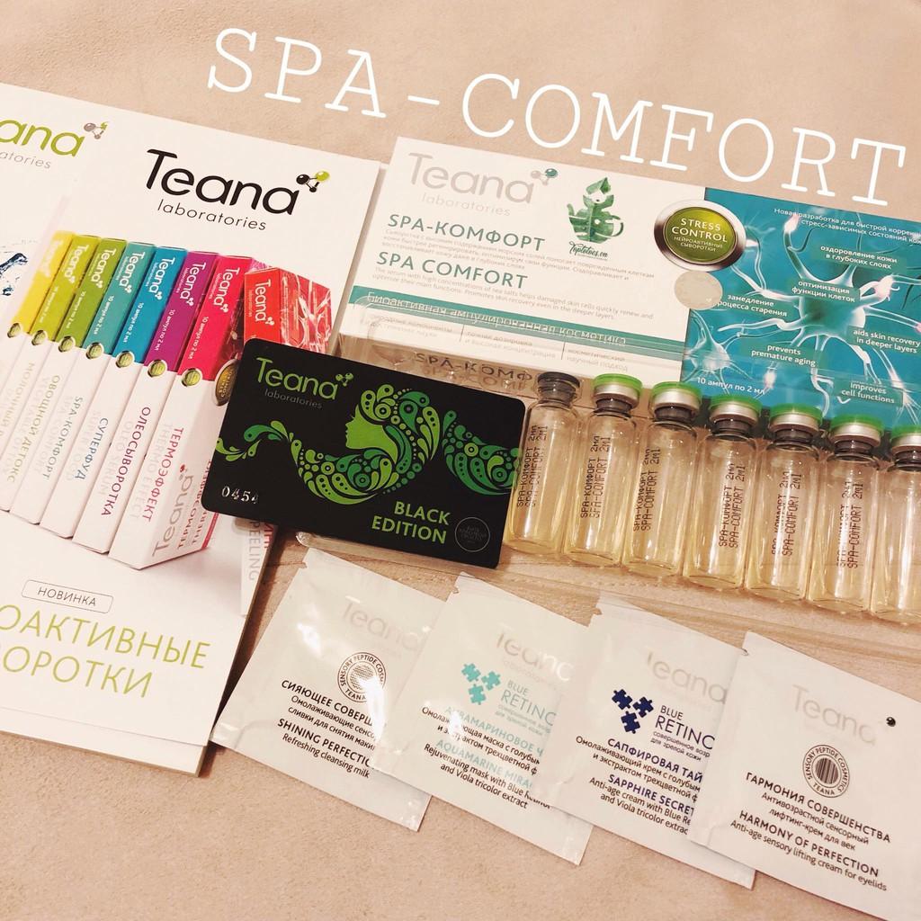 Serum Teana SPA COMFORT chiết suất 3 loại tảo biển và muối khoáng tái tạo, trẻ hoá và tối đa chức nă