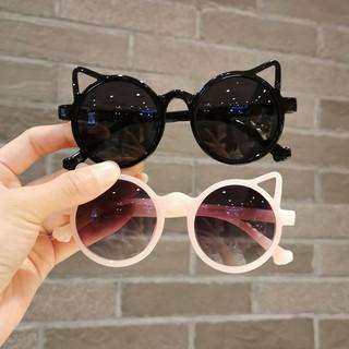 [LOẠI SỊN CHO BÉ]Kính Mèo Cho Bé Đáng Yêu Chống Tia UV - Bảo vệ mắt- Chống Bụi - Cao Cấp - Shubishop.vn thumbnail