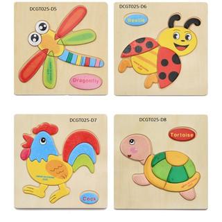 Set 5 Bảng ghép hình DCGT25 cho trẻ đồ chơi gỗ