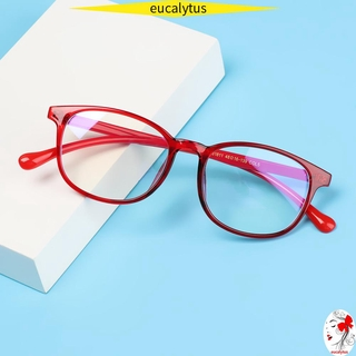 🌸EUTUS🌸 Fashion Comfortable Eyeglasses TR90 Ultra Light Frame Kids Glasses Portable Online Classes Computer Children Boys Girls Eye Protection Anti-blue Light/Multicolor