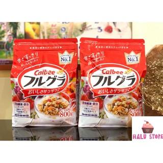 Yêu Thích[Mã GROMSFD hoàn 8% đơn 199K] (HSD 22/2/2021) Ngũ cốc trái cây Calbee gói đỏ 800g - Nhật Bản