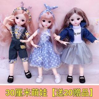 Set 21 búp bê công chúa 3d 30cm