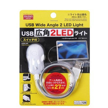 Đèn LED USB(DST2)
