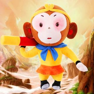 Thú Nhồi Bông Hình Con Khỉ
