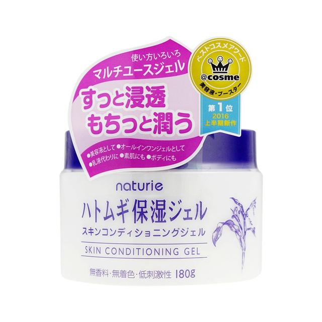 Kem dưỡng ẩm trẻ hoá da Naturie Skin Conditioning Nhật Bản