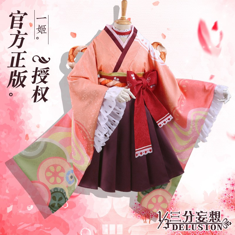 เสื้อผ้า COS ของแท้雀魂一姬และลมชุดกิโมโนน่ารักเกมญี่ปุ่น cosply