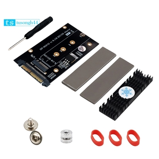 M.2 Key M Adapterwith Heatsink for 2230/2242/2260/2280 SSD