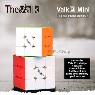 Qiyi Valk 3 Mini 3x3x3 Speed Cube The valk3 mini 3×3 Magic cube