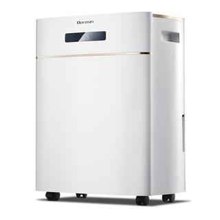 (Hàng sẵn)-Máy hút ẩm ER-620 20L/ngày- Thương hiệu Dorosin- Hệ máy nén Panasonic- tạo ion âm thanh lọc không khí