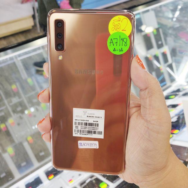 Samsung Galaxy A7 2018 [ RAM 4 : ROM 64 GB ] - Samsung