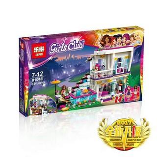 (có sẵn) mô hình lắp ráp lego friend 41135 lepin 01046 biệt thự của các ngôi sao