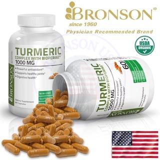 Organic Vitamin Turmeric Curcumin Extract - 60 viên Mỹ - Nano nghệ hỗ trợ viêm loét dạ dày, bổ xương thumbnail