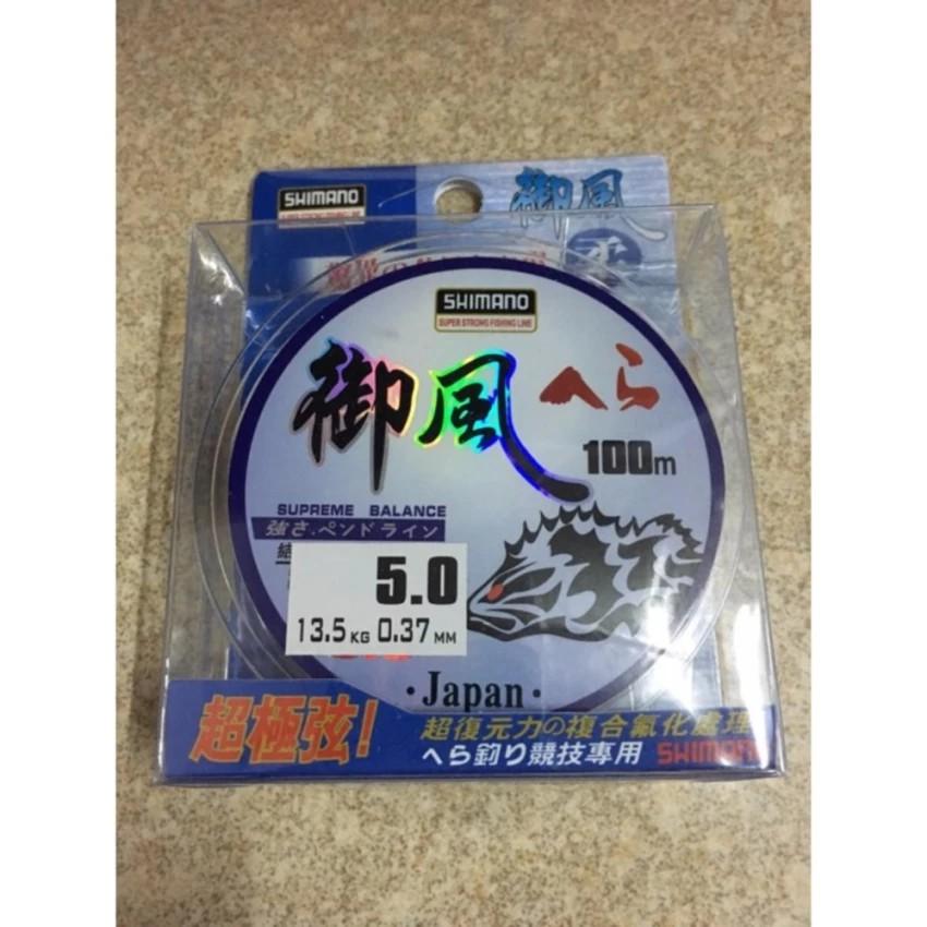 Dây Cước Câu Cá Shimano 5.0
