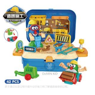 Balo bộ đồ chơi xây dựng công trường