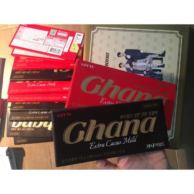 (CÓ SẴN) Bánh socola Ghana Chocolate