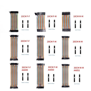 40pin Dupont Line Female To Female 10cm 20cm 30cm Dupont Line Female To Female Jumper Dupont Wire Cable For Arduino Diy Kit Dupontcable Jumper Cable Dupont