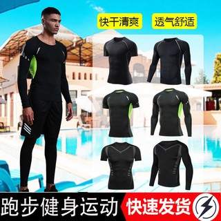[Spot] Men's swimming tops, tight-fitting short-sleeved swimsuits, men's swimming trunks suits, sports training suits, hot spring swimming equipment, breathable