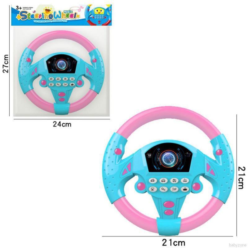 Vô lăng xe hơi đồ chơi kèm âm thanh vui nhộn dành cho trẻ em