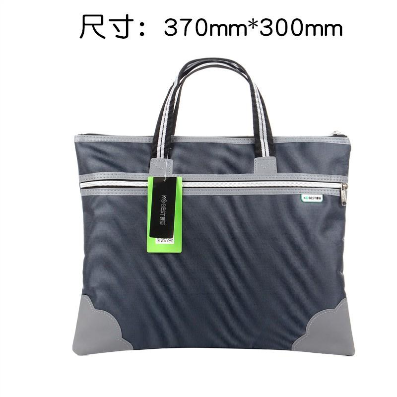 กระเป๋าผ้าแคนวาสกันน้ำถุงซิปกระเป๋าใส่แฟ้มหลายชั้น A4 กระเป๋าเอกสารแบบพกพาข้อมูล