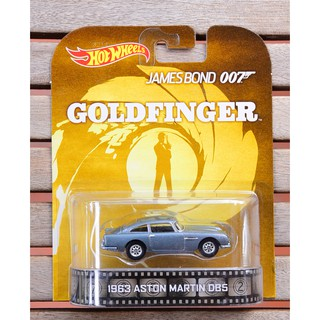 Xe mô hình tỉ lệ 1:64 Hot Wheels bánh cao su điệp viên James Bond 007 1963 Aston Martin DB5 ( màu xám )