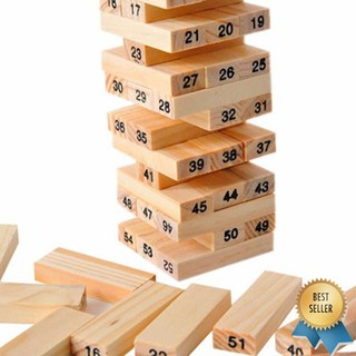 Combo 2 bộ rút gỗ 54 thanh cho bé – RẺ NHẤT HÀ NỘI