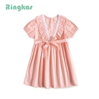 váy hè bé gái váy bé gái váy cho bé gái đầm cho bé gái váy trẻ em gái đầm bé gái váy trẻ em gái đầm cho bé gái váy trẻ em