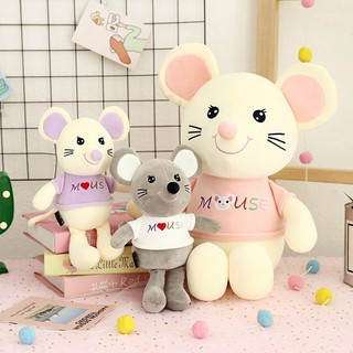 Cute mouse doll plush toy holding sleeping doll, children's rag doll, giving girl birthday gift cute