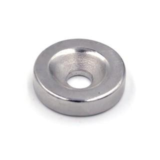 Nam châm hít tròn trơn size 20mm (Size nhỏ)