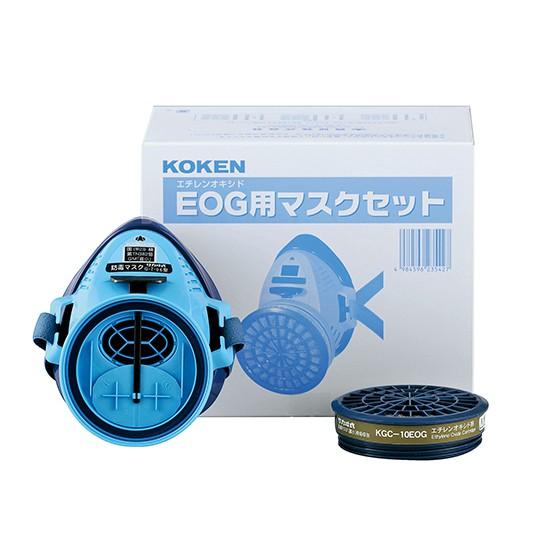 mặt nạ chống độc Koken G7 ( Japan ). Mặt nạ phòng độc