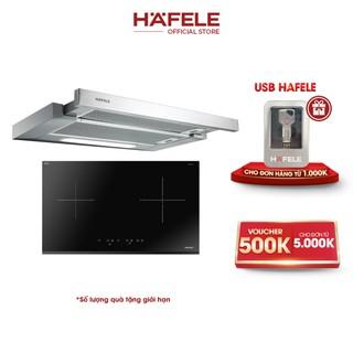 [PROMO] Máy Hút Mùi Âm Tủ Hafele HH-TI90D (90cm) + Bếp Từ 2 Vùng Nấu Hafele 770x450mm HC-IS772EA