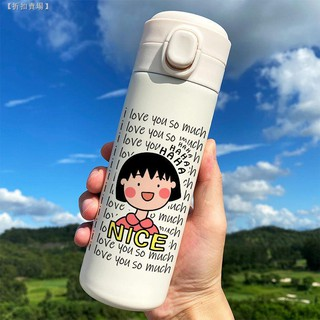 Bình Nước Giữ Nhiệt Hình Cậu Bé Bút Chì Shin-chan 0409 Kiểu Nhật Bản Đơn Giản Cho Cặp Đôi