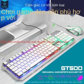 Máy tính, Bàn phím, Chuột, Bộ đồ kim loại, Đế điện, Trò chơi, Glowing Wired, Máy móc, Máy tính xách tay, Mục đích chung thumbnail