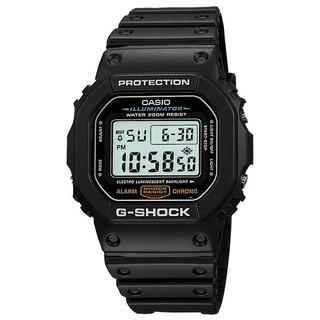 Đồng hồ Casio G-Shock Nam DW-5600E-1 bảo hành chính hãng 5 năm - Pin trọn đời