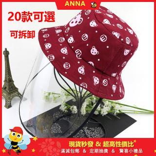 Mũ Tai Bèo Họa Tiết Hoạt Hình Dễ Thương Cho Bé