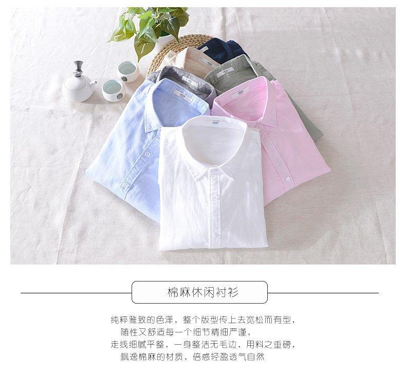 Áo Sơ Mi Tay Ngắn Vải Lanh Thiết Kế Cỡ Nhỏ Thời Trang Trẻ Trung Cho Nam
