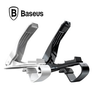 Giá đỡ điện thoại gắn taplo ô tô dạng kẹp Baseus SUDZ-01 - Hàng chính hãng -dc3583