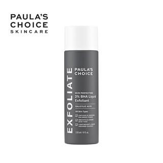 Hình ảnh Dung dịch loại bỏ tế bào chết Paula's Choice Skin Perfecting 2% BHA Liquid Exfoliant-0