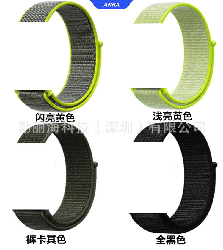 Dây Đeo Sợi Nylon Cho Apple Watch Iwatch3456 Kích Thước 38 / 40mm